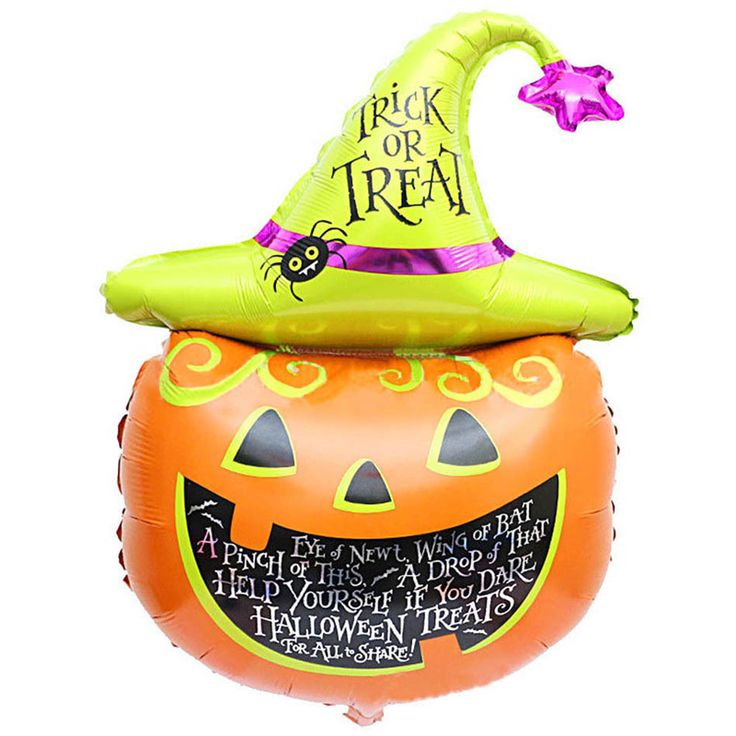 Buy Halloween Pumpkin Head Decorative Foil Balloons Party Nice Decorationfor R48.64