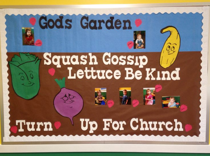 Gods garden Sunday school bulletin garden board. June 2015