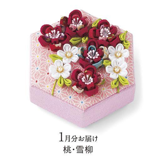 ちりめんの花咲き集う小さな舞台 雅なフラワーアレンジでおもてなし つまみ細工小箱の会(定期予約コレクション)|フェリシモ