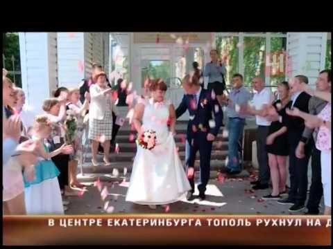 Заявление на свадьбу через Интернет