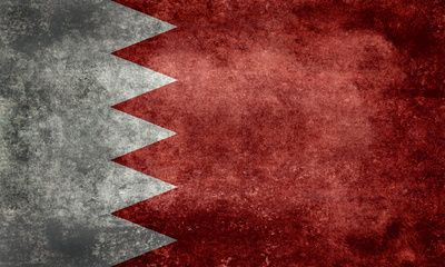 The flag of the Kingdom of Bahrain - Authentic version Stretched Canvas