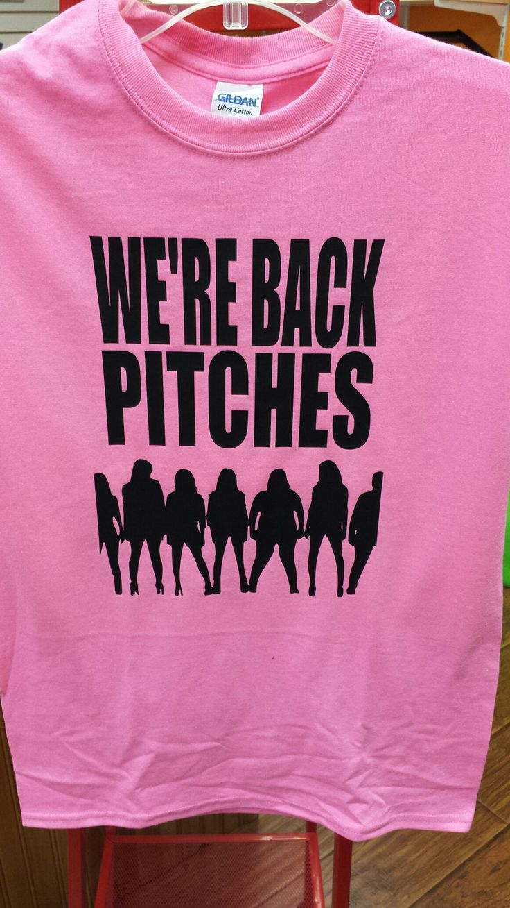 Pitch Perfect 2 funny t-shirt! Must have, buy it here!