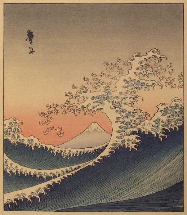 Mt. Fuji on the Swell by Hokusai (1760-1849) Colored version published ca. 1935.