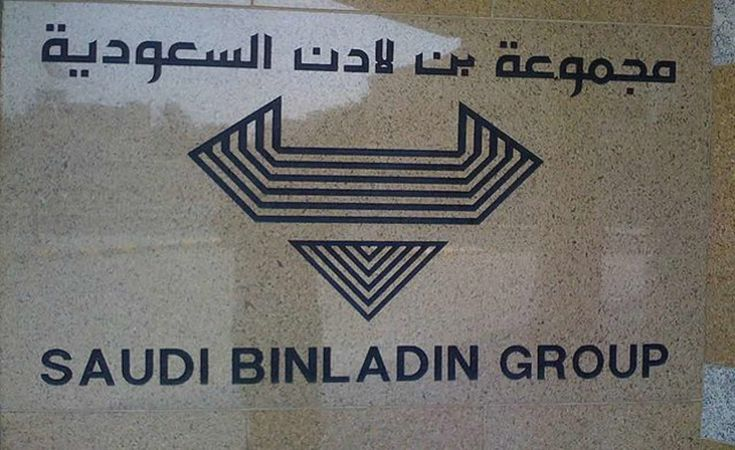 Saudi Arabia's bin Laden group said on Saturday some of its shareholders might give up shares in the group to the government as part of a financial settlement with the authorities. This was reported by Reuters. The Bin Laden Group, with more than 100,000 employees at its peak, is the...