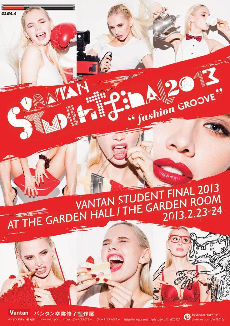 Vantan Student Final 2013