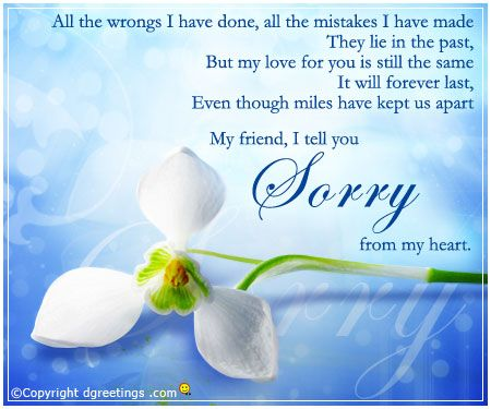 An apology is the first step in mending a relationship.