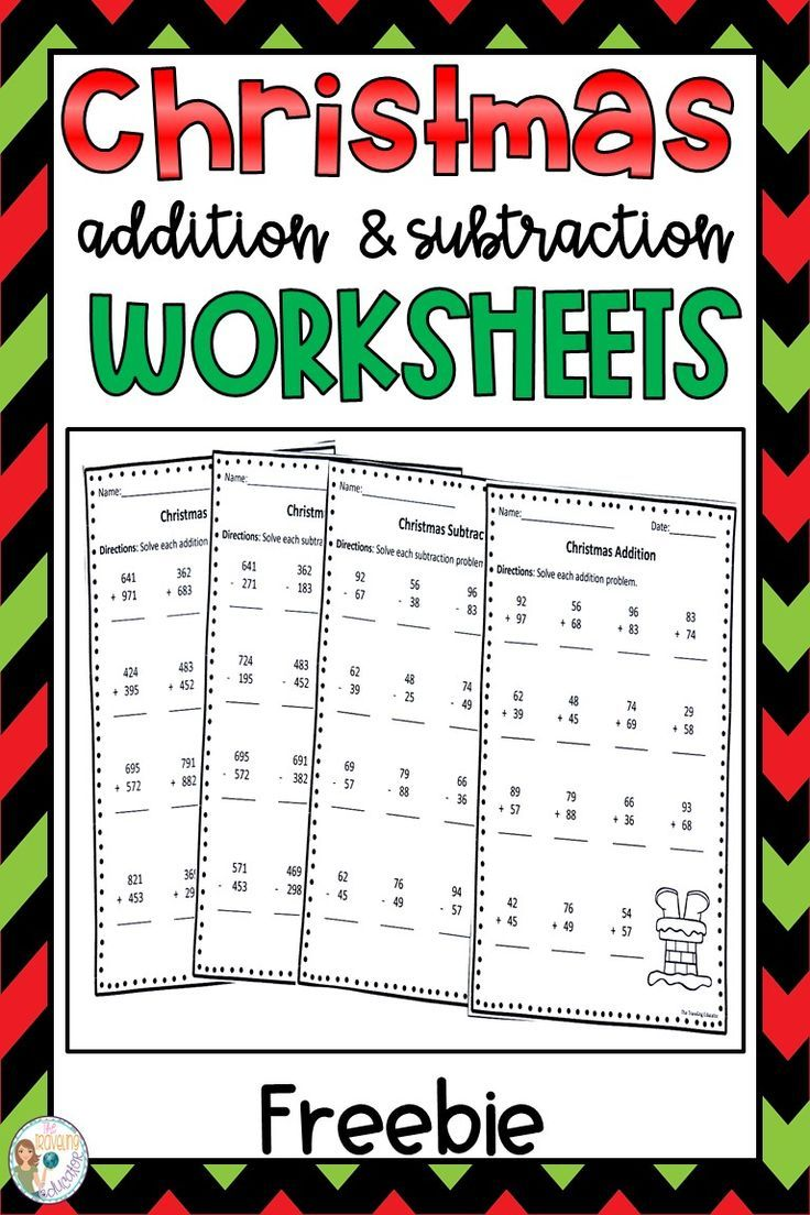 Christmas Addition And Subtraction Freebie Addition And Subtraction Worksheets Addition And Subtraction Christmas Math Worksheets [ 1104 x 736 Pixel ]