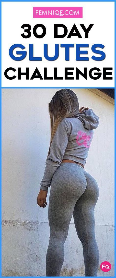 30 Day Glutes Challenge (Bigger Butt Workout Plan) - Want a glute exercise routine that will grow your butt bigger over the next 30 days? Check out this challenge.
