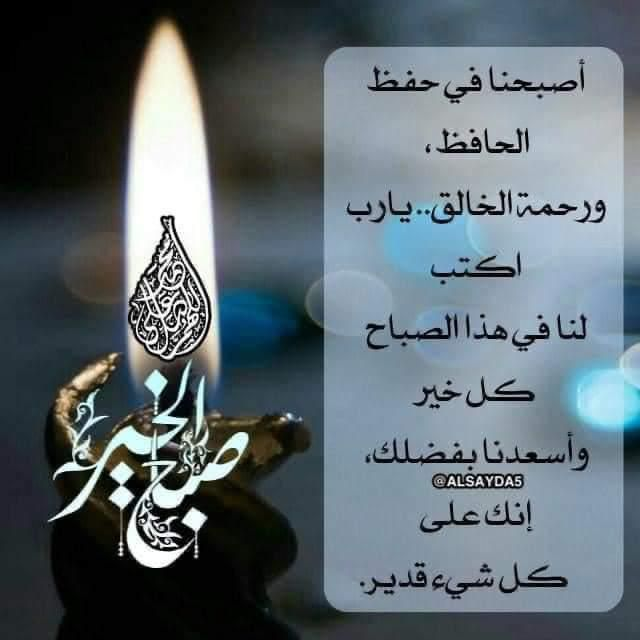 Pin By Nanarichy On اقوال وصباحات Place Card Holders Cards Place Cards
