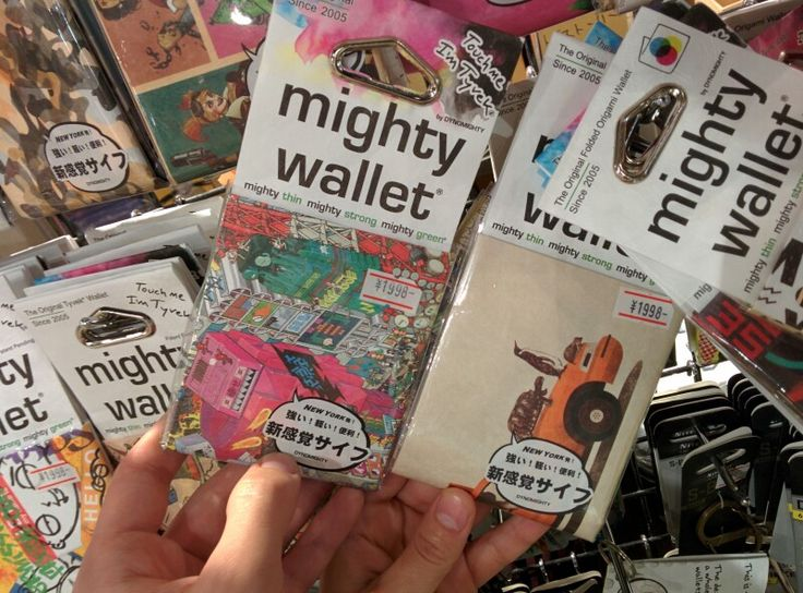 Mighty wallet I