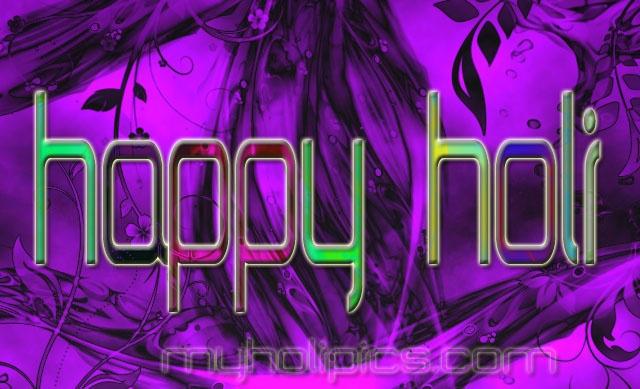 Holi 2013, Holi message,Holi wallpapers,Happy holi message, happy holi facebook cover, Holi Wallpaper, Holi Messages, Holi Pictures, Holi 2013