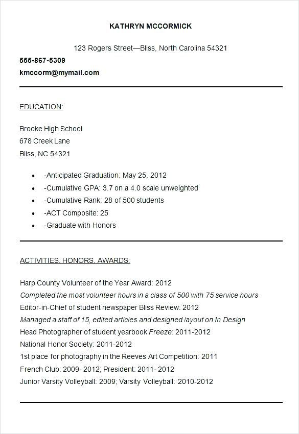 college application resume outline sample application resume ...