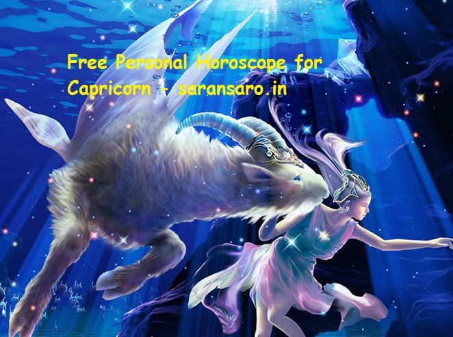 Free Personal Horoscope for Capricorn