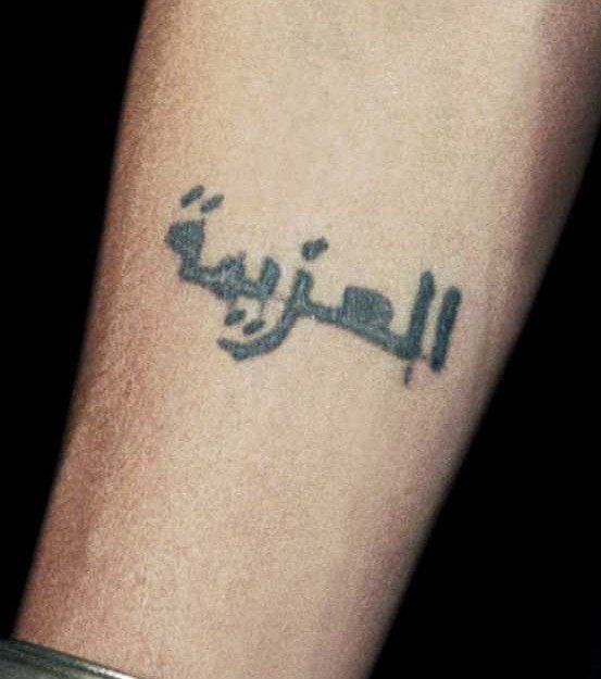 Angilina jolie arm tattoos - Google Search