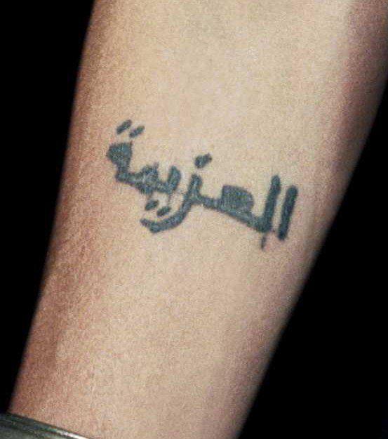 Angilina jolie arm tattoos - Google Search