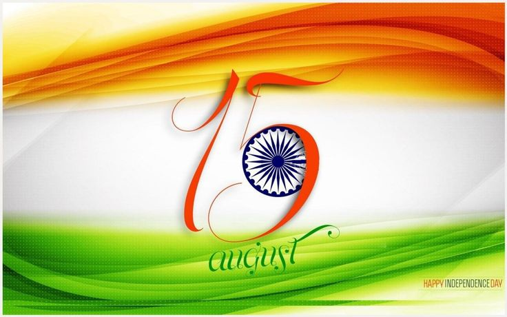 India Independence Day 15 August Wallpaper | india independence day 15 august wallpaper 1080p, india independence day 15 august wallpaper desktop, india independence day 15 august wallpaper hd, india independence day 15 august wallpaper iphone