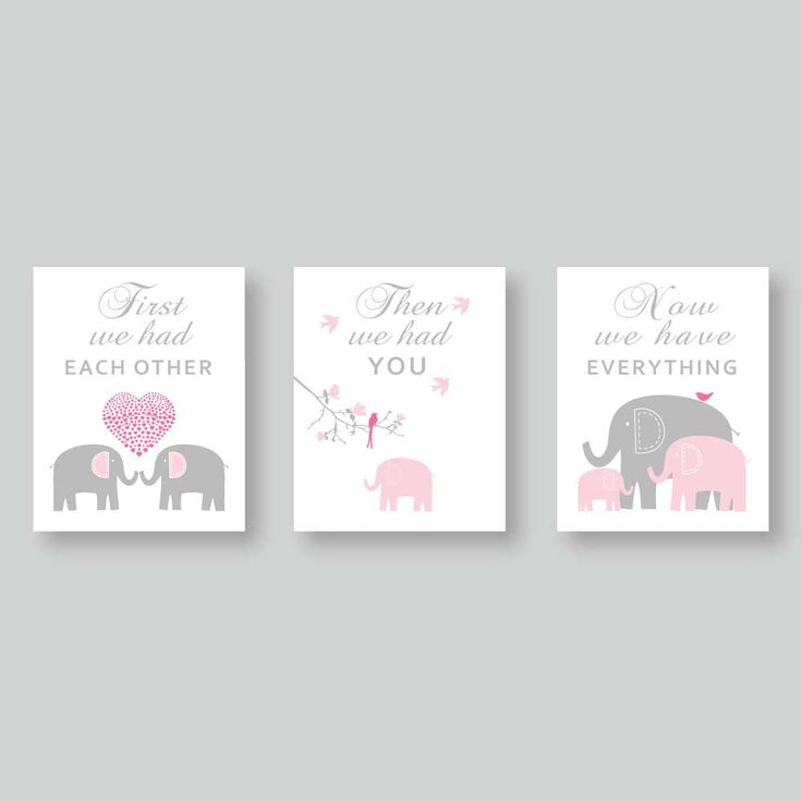 First We Had Each Other Elephant Nursery Decor Baby Girl or Boy Nursery Art Print in Pink and Gray Kid Wall Art by YassisPlace Pin now to view later