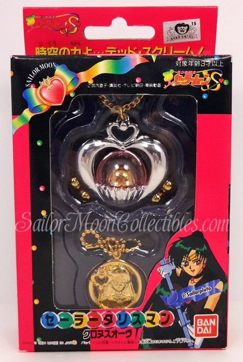"""sailor moon"" ""sailor moon toy"" ""sailor pluto"" talisman ""garnet orb"" ""sailor moon wand"" ""sailor moon merchandise"" ""sailor moon compact"" ""sailor moon locket"" anime japan merchandise toy bandai ""sailor moon collection"""