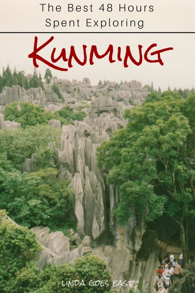 The Best 48 Hours Spent Exploring Kunming, China http://lindagoeseast.com/2015/10/12/48-hours-exploring-kunming-china/
