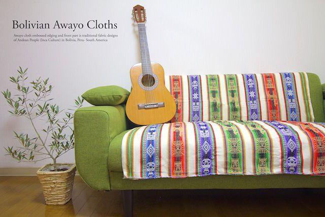 南米アワヨ布マルチカバー   Otsuks -Bohemian Style Shop-