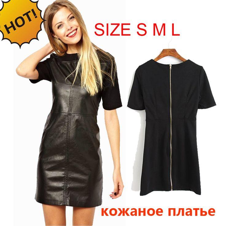 2015 женщин модные черные кожаные платья летом с коротким рукавом сексуальные vestidos лоскутное платья кожи большой размер повседневную одежду для офиса, принадлежащий категории Платья и относящийся к Одежда и аксессуары на сайте AliExpress.com | Alibaba Group