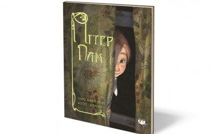 """Διαγωνισμός Τaλκ με δώρο αντίτυπα του βιβλίου """"Πίτερ Παν"""" - http://www.saveandwin.gr/diagonismoi-sw/diagonismos-talk-me-doro-antitypa-tou-vivliou-piter-pan/"""