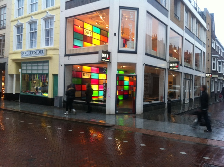 Visual merging of two spaces. - Den Bosch in the Netherlands.