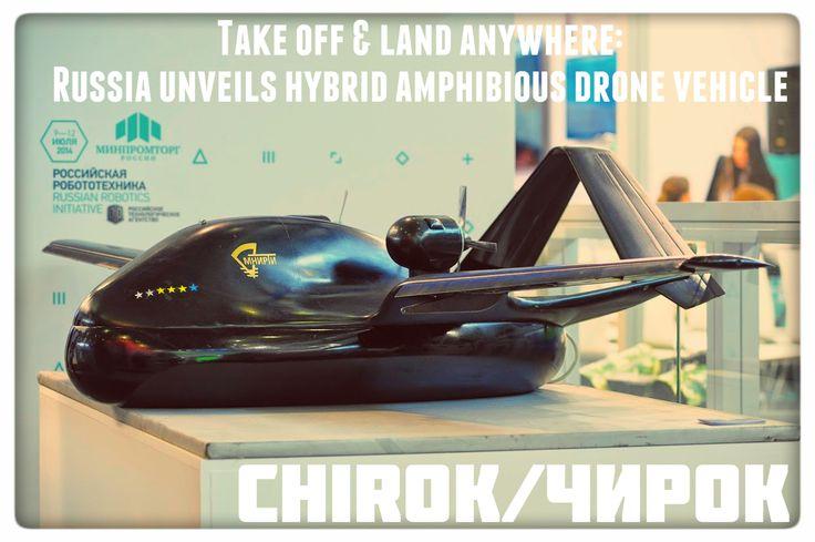 #chirok #drone #hybrid #amphibious