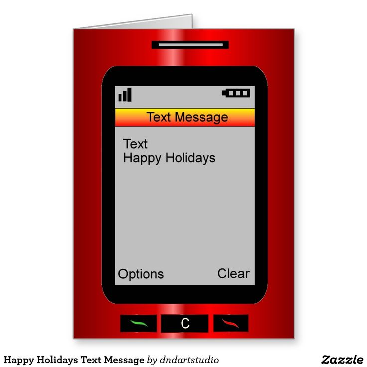text message designs