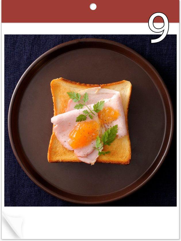 【ELLE a table】「ハムジャムトースト」|【7月のトーストカレンダー】毎日トースト!|エル・オンライン