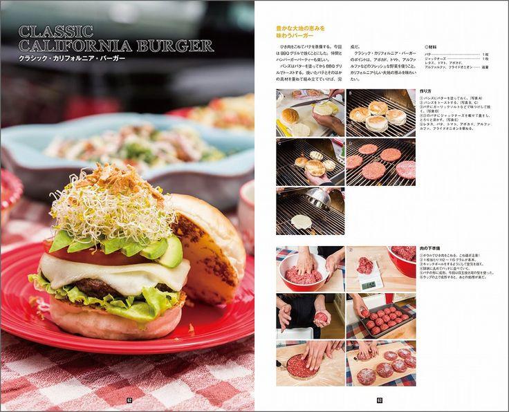 Amazon.co.jp: California Breakfast Cook Book Vol.1 (Town Mook): Cal: 本