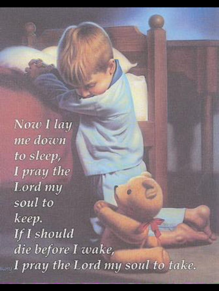 Prayer I always said before bed time
