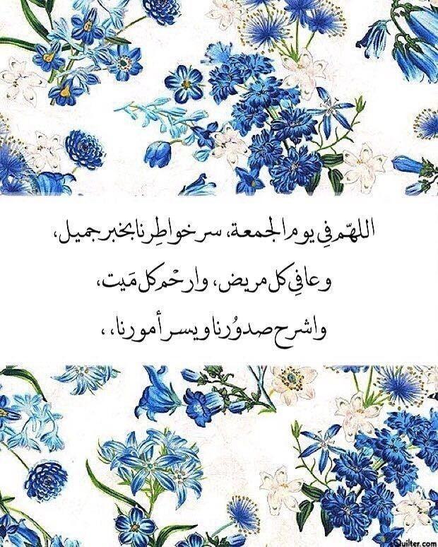 آللهہ مـ آمـيـﮯن آللهہ مـ صـل وسـلمـ على نبيـﮯنآ مـ حمـد Islamic Quotes Wallpaper Arabic Quotes Islamic Quotes Quran