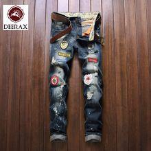 2017 Nueva Marca de Moda Patchwork Vaqueros Insignia Hombres Rayado Denim Jeans Motorista Casual Pantalones Largos Rectos Slim Fit Pantalones Vaqueros Lavados(China (Mainland))