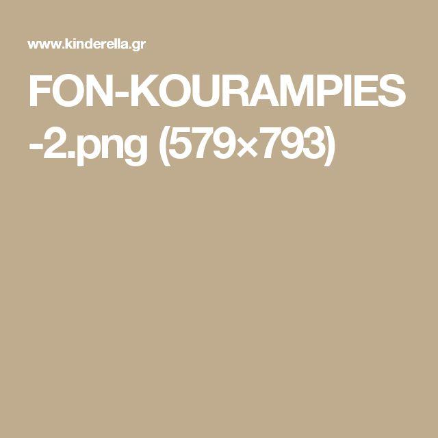 FON-KOURAMPIES-2.png (579×793)