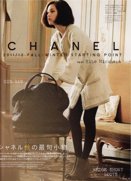 NEED, WANT...Chanel...gonna have to make it!  Fall forecast:  big/long knitted Chanel like coat sweater, leggings, short boot wedge & BIG bag