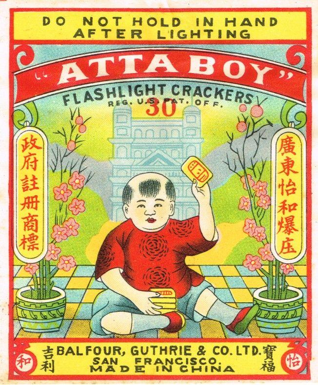 Uma coleção de rótulos de fogos de artifício chineses