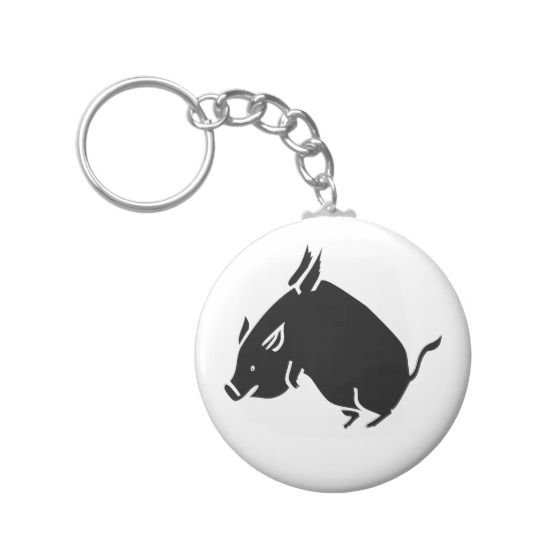 Flying Pig Keychain