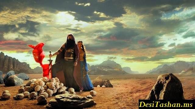 Chandrakanta Episode 1 – 4th March 2017 Video Watch Online, Prem ya Paheli – Chandrakanta 4th March 2017 full episode free download.