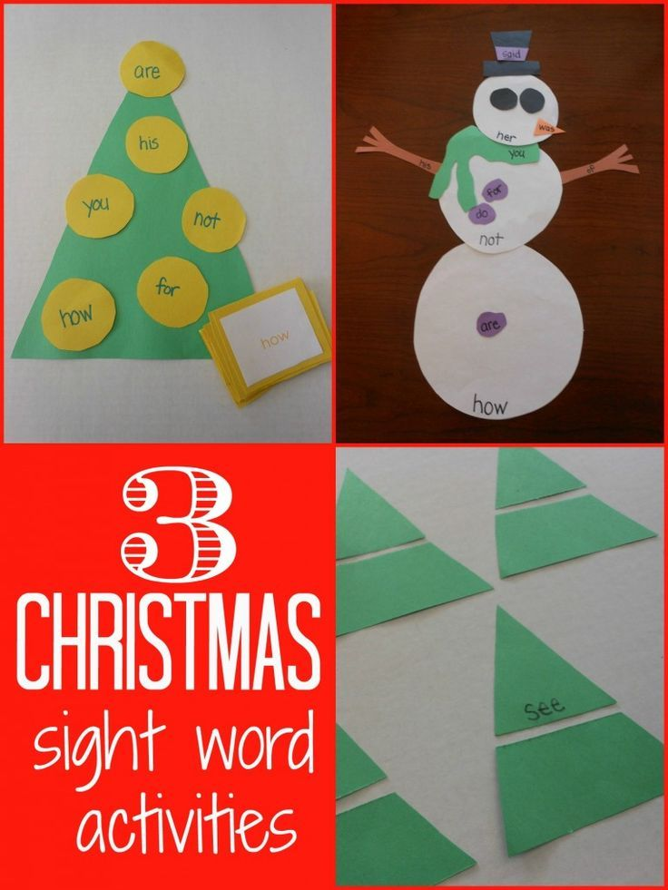 fun way to practice sight words this month!