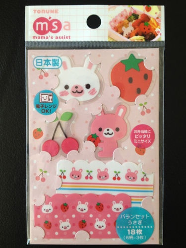BUNNY RABBIT BARAN/food divider/separaters. Bento lunch box accessories. - £7.06