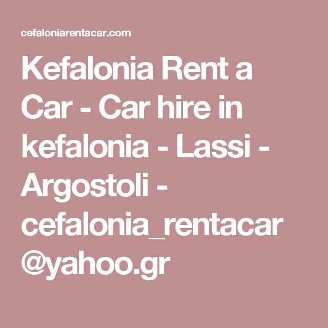 Kefalonia Rent a Car - Car hire in kefalonia - Lassi - Argostoli - cefalonia_rentacar@yahoo.gr
