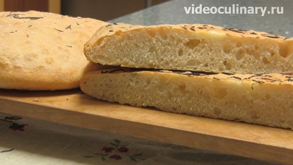 Итальянский деревенский хлеб фокачча (фокача) от videoculinary.ru