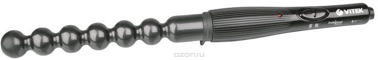 Vitek VT-2289(BK) щипцы для спиральной завивки волос