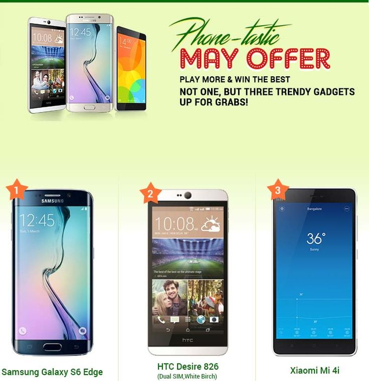 Classic Rummy loves treating its players to extreme lavishness from time to time! So, here are three most recently launched mobile phones for the top three players who wager the highest in pool games.