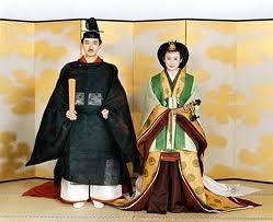 Prince and Princess Akishino wedding