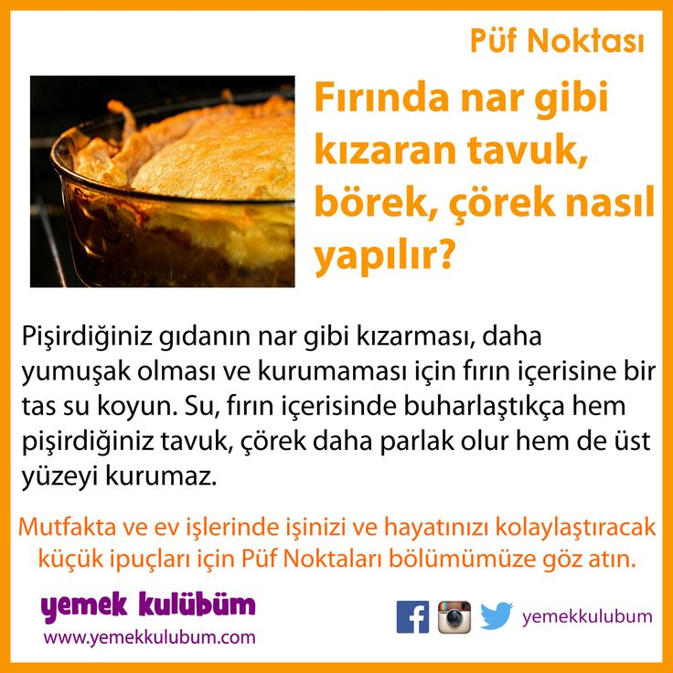 Mutfakta ve ev işlerinizde hayatınızı kolaylaştıracak püf noktaları Yemek Kulübüm'de http://yemekkulubum.com/puf-noktasi #nar #fırın #kızarmış #çörek #poğaça #tavuk #piliç #yemekkulubum #yemek #tarif #yemektarifleri #yemektarifi #püfnoktası #mutfak #pratik #mutfakişleri #evişleri #evişi #ipucu #ipuçları #pratikbilgiler #püfnoktaları #faydalıbilgiler #temiz #temizlik