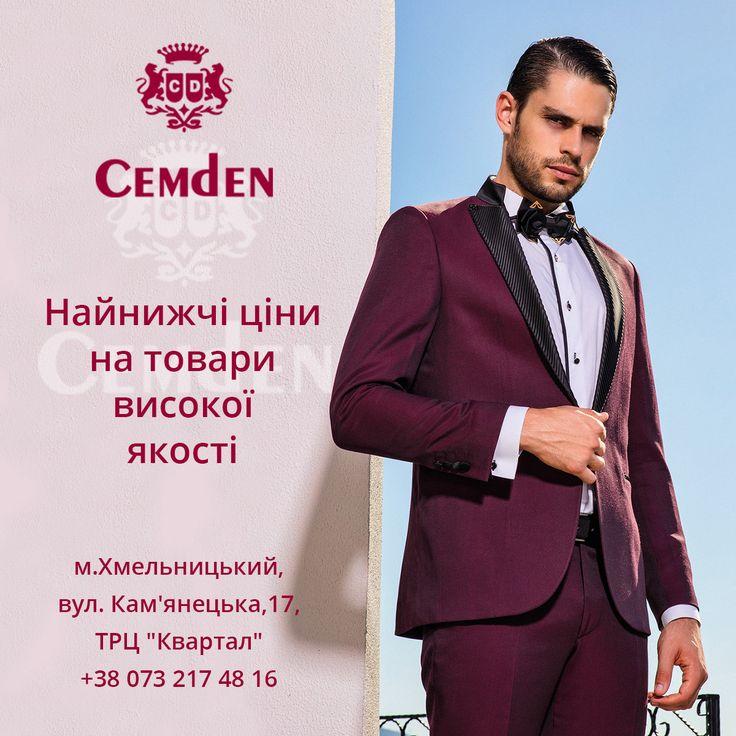 #свадьба #костюм #жакет #брюки #свадебныйкостюм #мужскойкостюм #мужская #мужскаяодежда #рубашки #галстук #бабочка