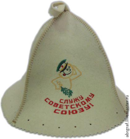 всех поздравление к подарку шляпа банная это каркасная