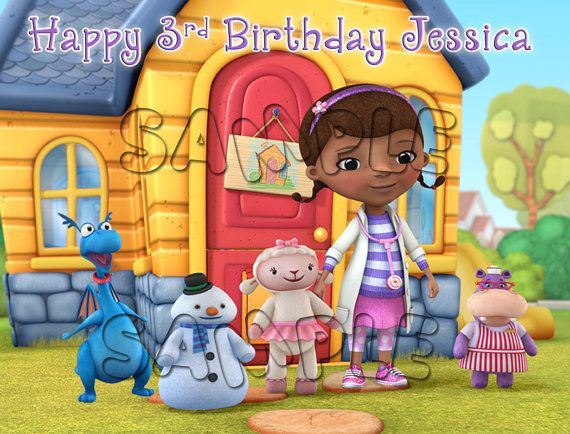 Doc McStuffins Edible image Cake and cupcakes Topper